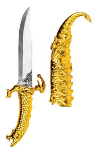 Picture of ARABIAN DAGGER WITH SCABBARD (33 CM)