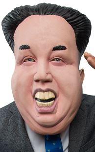 Slika od SUPREME LEADER